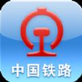 铁路12306网上订火车票官网安卓手机版app v2.4