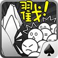 愚公移山无限金币iOS破解存档 v1.4 iPhone/iPad版