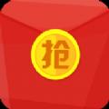 关云藏红包神器iOS手机版app v1.0