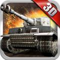 3D坦克争霸官网ios版 v1.5.5