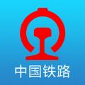 铁路12306官网手机客户端iPhone版 v2.1