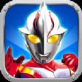 酷跑奥特曼ios游戏苹果版 v1.0.8