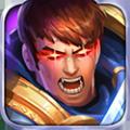 联盟英雄传官网iOS版 v1.8.0