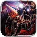 《暴力摩托2》无限钻石金币存档 V1.0.0 IPhone/Ipad版