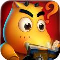 我叫MT超级大脑官网iOS版 v0.0.217