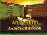 红颜水浒2安卓内购破解版下载 v2.0