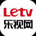 乐视网TV电视破解版apk(可看芈月传) vv5.9.3