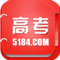 5184高考苹果版(广东高考查询)