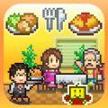 吃货大食堂无限金币iOS汉化破解版存档 v1.0.2