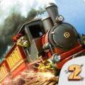 3D火车危机2摩登时代无限金币中文破解版 v2.6.1