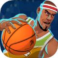 篮球明星争霸战游戏官方ipad版 v2.0