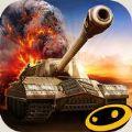坦克突击队官网中文iOS版 v0.2.0