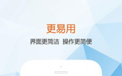 芒果TV播放器官方版图4