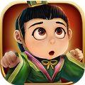 任性三国官网iOS版 v1.0