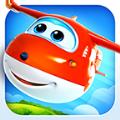超级飞侠手游苹果官方ios_iPhone_ipad版 v1.4.2