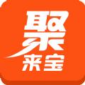 聚来宝返利网官网手机客户端ios版app v1.4