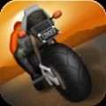 高速骑士无限金币中文iOS破解版(Highway Rider) v1.8.6