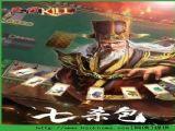 三国kill4.3.1全神将破解版 v4.4.1