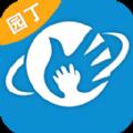 掌通家园app园丁版下载 v5.3.8.5