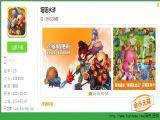 塔塔水浒无限金币iOS破解版 v2.0