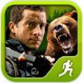 荒野求生手游无限金币iOS破解版 v1.4