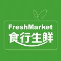 食行生鲜官网苹果版 v3.1.1