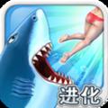 饥饿的鲨鱼无限钻石金币直装安卓破解版 v1.4.6