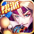 大唐双龙传3D手游正版iOS版 v2.0.0