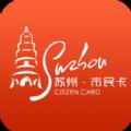 苏州市民卡官网