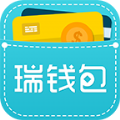 瑞钱包ios官网版app v2.9.2
