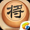 天天象棋腾讯最新IOS版手游下载v2.2.9 v2.2.9