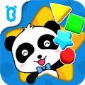 形状颜色大小宝宝巴士官网ios已付费免费版app v8.1.2