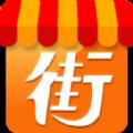 民心商街ios版app v4.1.6