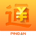 平安一账通ios手机版app v3.3.1