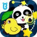 点点画宝宝巴士iOS已付费免费版 v5.1.2