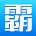 学霸君iPad手机版app v4.2.0