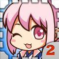 爱养成2无限金币iOS破解版 v2.3