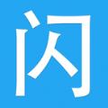 闪记单词官网苹果ios版(VoltMemo) v0.345