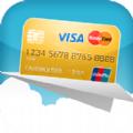 我爱信用卡官网app v2.1.5