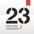 点点日历app下载苹果版 v1.01