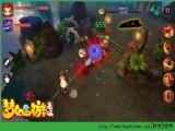 梦幻西游无双版网易游戏下载 v1.2.4