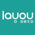 拉优生活ios手机版app v1.0.3