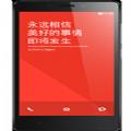 MIUI7红米note开发版刷机包 v1.0