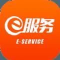 平安e服务官网IOS手机版app(平安人寿) v2.6.0