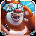 熊出没之空战英熊手游官网IOS版 v1.0