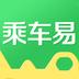 沈阳乘车易软件下载手机版 v1.2