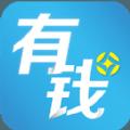 天天有钱赚app下载 v2.0.0