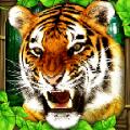 老虎模拟器汉化中文版下载 v1.0