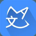 译云官网app(找翻译) v2.1.5