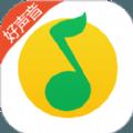 QQ音乐播放器下载免费2015款 v5.8.0.18